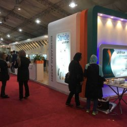 exhibition » Congress 2016
